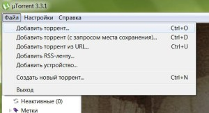 dobavit-torrent