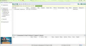 Интерфейс программы uTorrent для windows