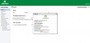 скачать utorrent для linux