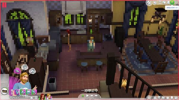 Защита от пиратов в Sims 4