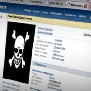 Пиратство ВКонтакте