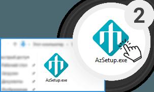 Запустите файл AzSetup.exe