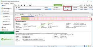 uTorrent что такое доступность