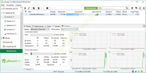 uTorrent закачка на паузе