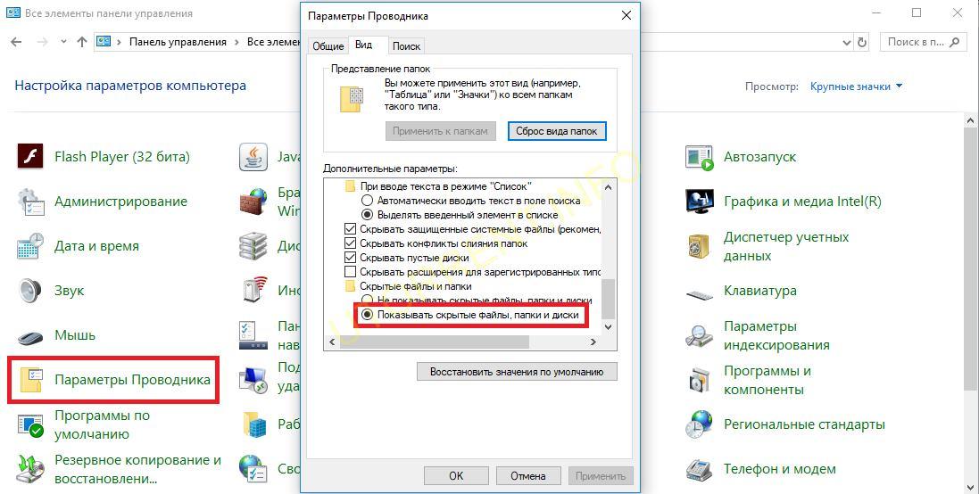utorrent 1.8 2 softportal