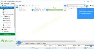 uTorrent windows интерфейс