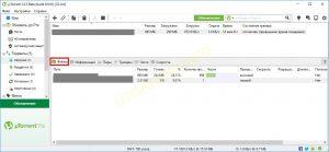цвета в разделе файлы utorrent