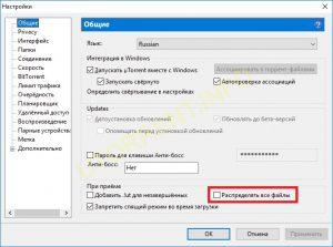 Заранее резервировать место для файлов