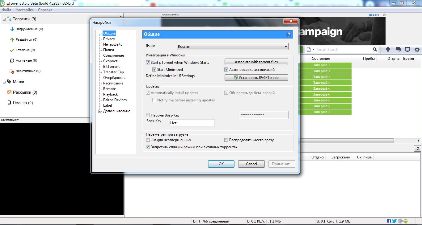 Скачать программу торрент rar скачать программу поиска скайп контактов